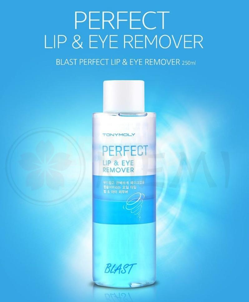 Корейские средства для снятия макияжа с глаз