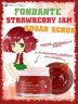 Скраб для лица Fondante Strawberry Jam Sugar Scrub