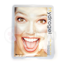 BEAUUGREEN Clear Brightening Hydrogel Mask Осветляющая маска для лица с арбутином